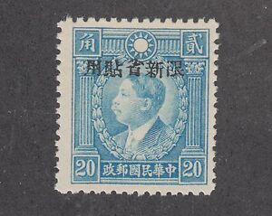 China-Sinkiang-Sc-197-MNH-1943-20c-light-blue-Huang-Hsing-black-Chengtu-Ovpt