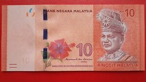 13th Series Malaysia Muhammad Ibrahim RM10 Banknote ( DY0008469 ) - UNC