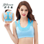 Women-Sports-Bra-Yoga-Fitness-Stretch-Workout-Tank-Top-Seamless-Racerback-Padded thumbnail 6