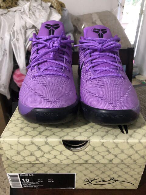 Nike Kobe AD Purple Stardust Zoom