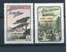 RUSSIA YR 1955,SC C95-96,MI 1789-90,MNH,RED OVEPRINT,CIVIL AVIATION