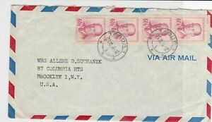 czechoslovakia 1966 airmail stamps cover ref 19676