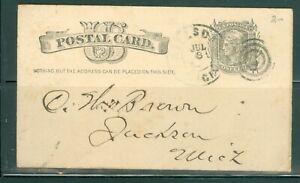 US-UX-5-Postcard-1c-canceled-JULY-3-1875