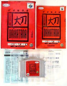 JOHN ROMERO'S Daikatana Nintendo 64 N64 Reg Jap Japan