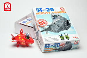 Q-MEN-2019-01001-J-20-Mighty-Dragon-Glue-free-Quick-Assembly-Kit-New-Released