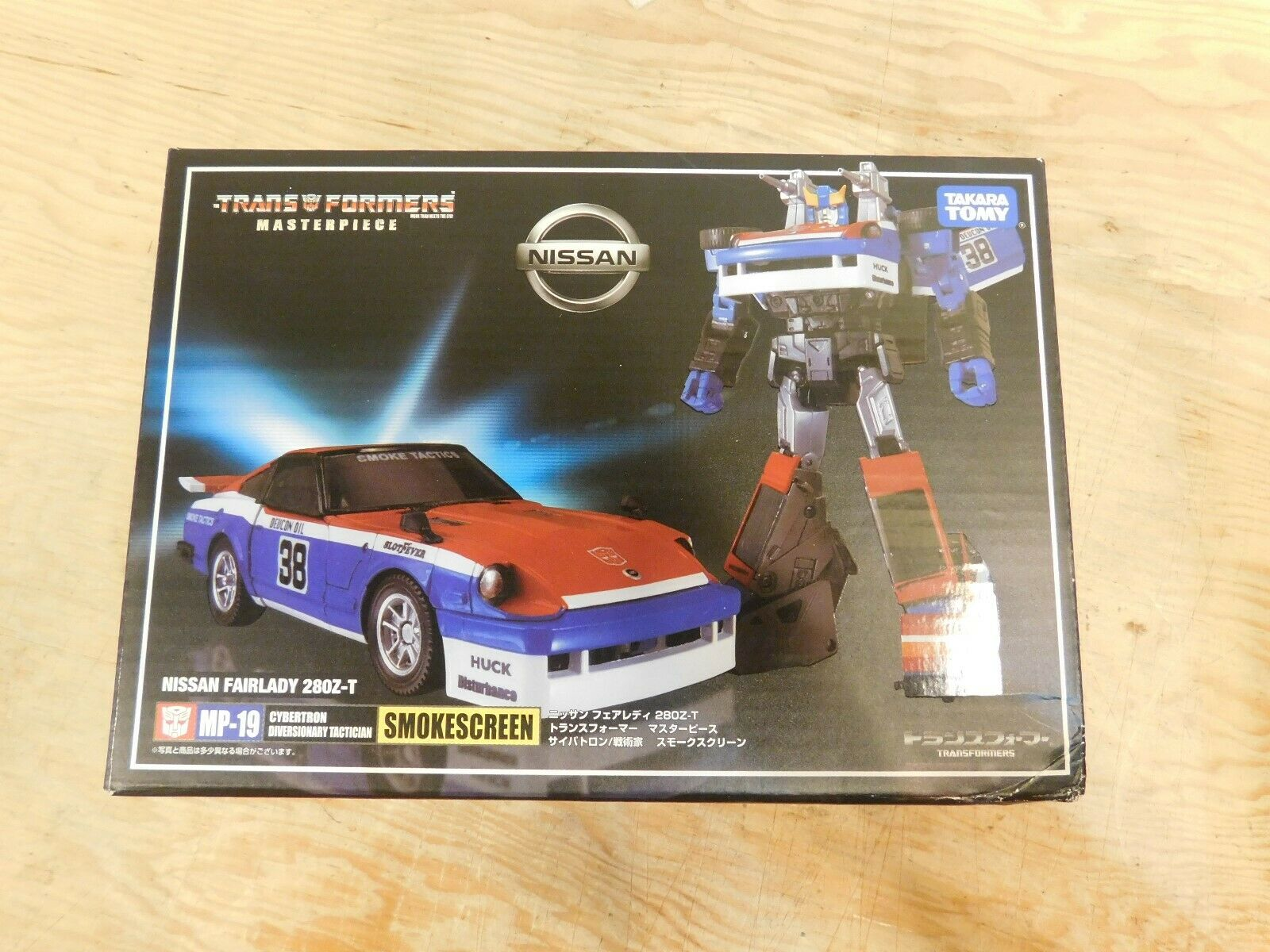 Transformers Masterpiece Smokescreen MP-19 Authentic Takara