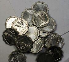 1970 Israel 1 Agora Over 1,000 Coins Still Sealed Bag BU R.P. Neilson Company