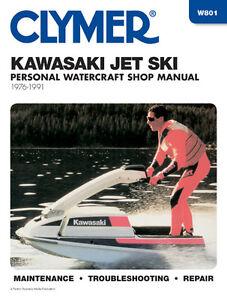 NEW CLYMER SERVICE REPAIR MANUAL KAWASAKI JET SKI JS550 JS550SX JS ...