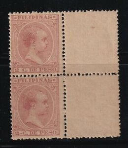 Philippines-Spain-Year-1890-Scott-144-MNH-Block-of-2-stamps