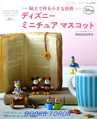 Brand New! Clay Disney Miniature Mascot Small World/Japanese Handmade Craft Book