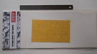 Hunter 1//350 IJN SHOKAKU deck masking sheet for FUJIMI 60003 M350101