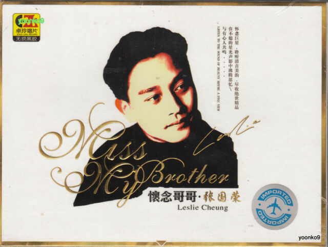 Leslie Cheung  张国荣  懷念哥哥 + Greatest Hits  3 CD 48 Songs Black Rubber Disc