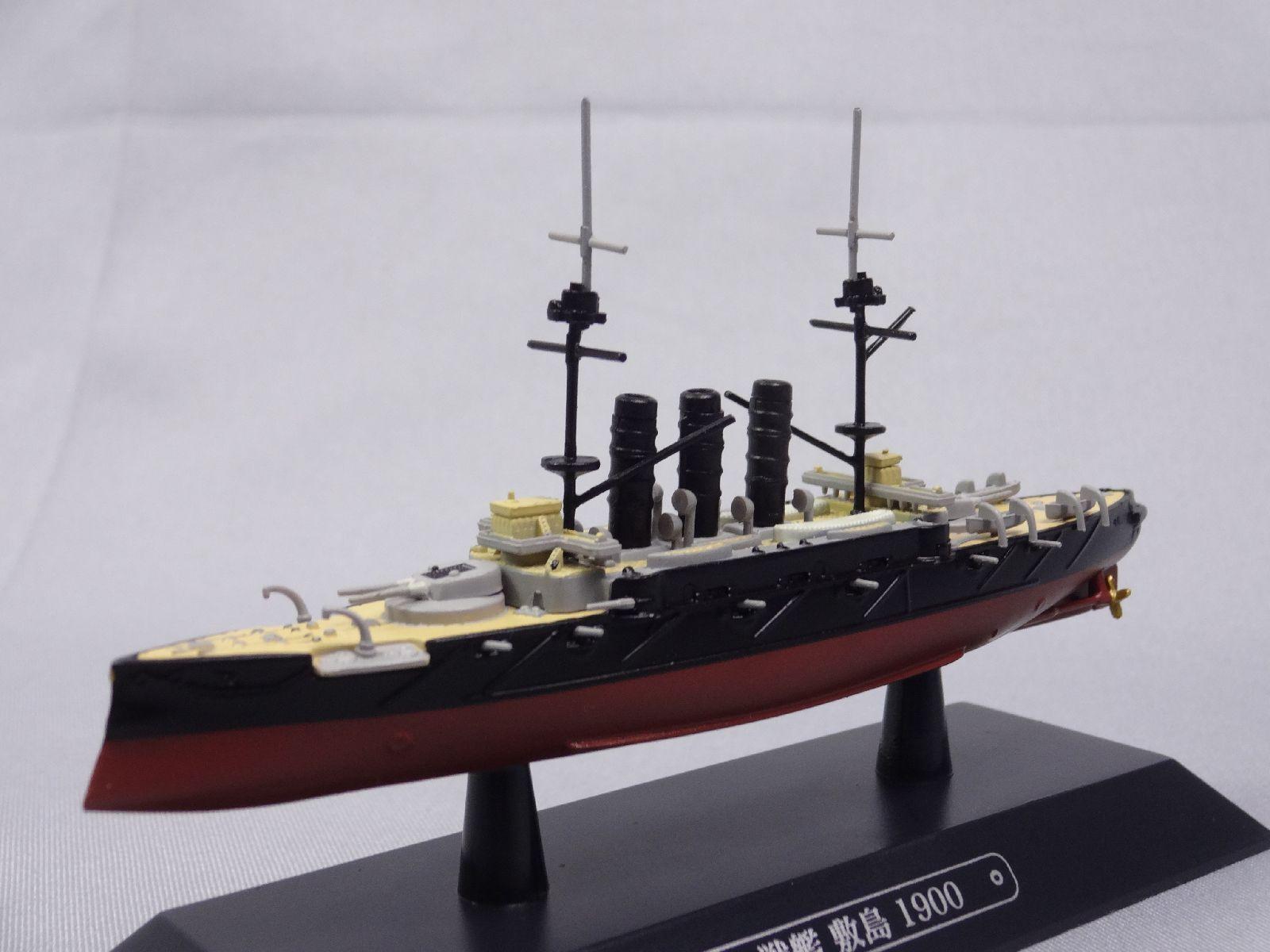 Eaglemoss 1 1100 Shikishima 敷島 敷島 敷島 Battleship Warships Japanese Diecast Mini WS30 60e4a7
