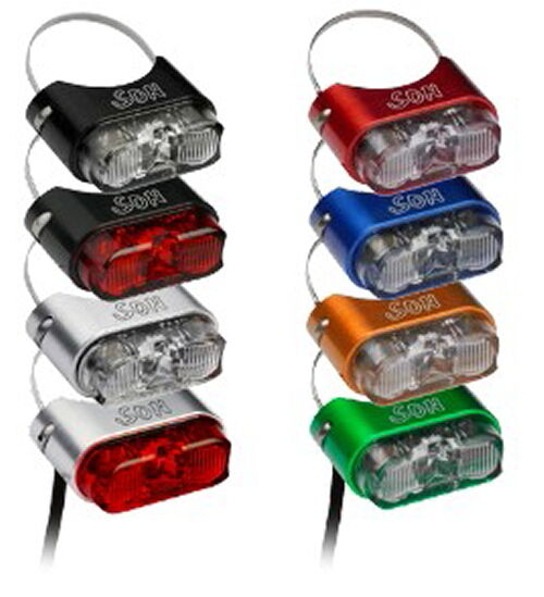 Taillight by son for Sitzpost in Various Colours