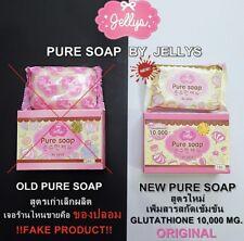 Jelly Pur Skin Whitening Healthy Reduce Dark Spot Freckles soap