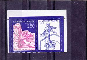 Audacieux Journee Du Timbre 1996 Yt 2990a N**