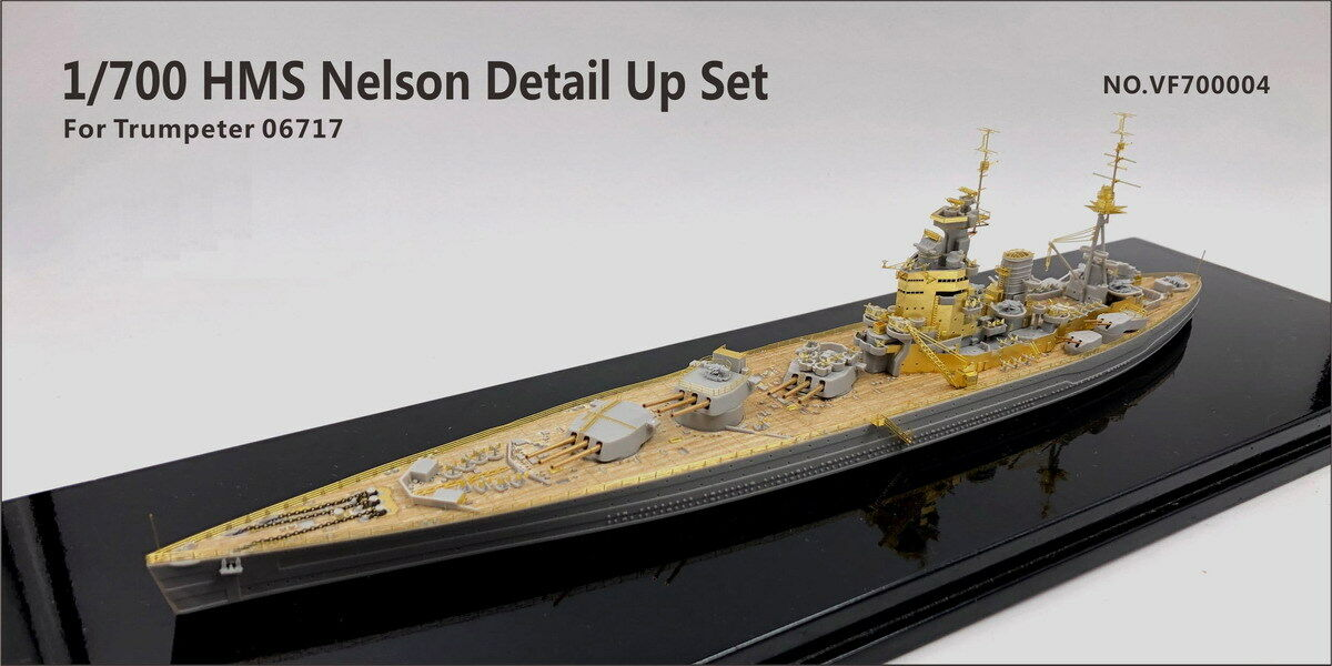 Very Fire 1 700 Battleship HMS Nelson detail up set(for Trumpeter 06717)VF700004