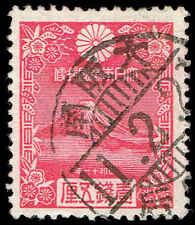 Scott # 222 - 1935 - ' Mt. Fuji '; Granite Paper