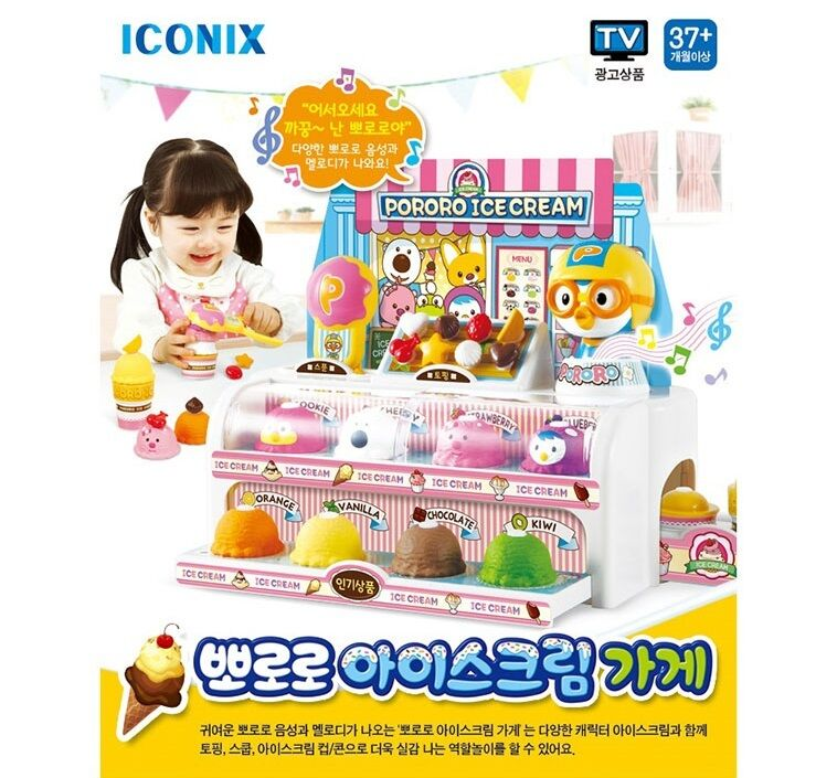 Genuine Korea Pororo Ice Cream Shop Farbeful 8 Types