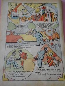 Détails Sur Cest Un Phonographe Anglais Lévrier Chien De Garde Dessin Humour Print 1935