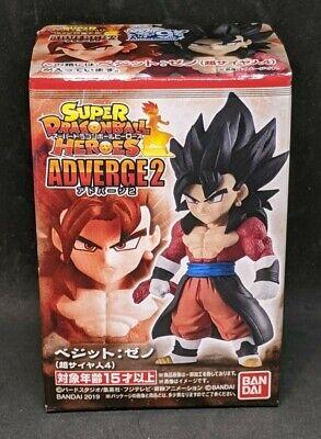 Avatar BANDAI Super Dragon Ball Heroes ADVERGE Vol.2 Saiyan man