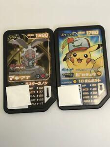 Pokemon Qr Codes Pikachu