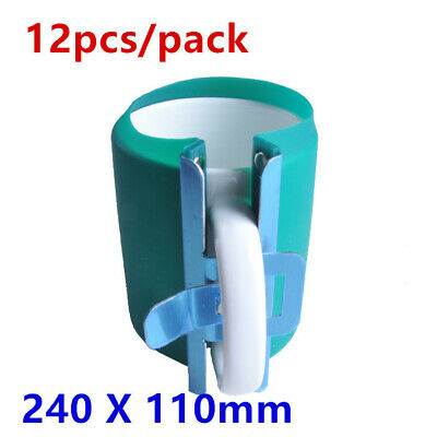 One 3D Sublimation Silicone Mug Wrap,11OZ Cup Clamp Fixture for Printing Mugs