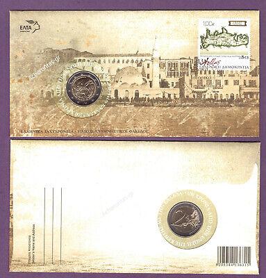 Greece 2013 2€ Euro bi-metallic commemorative coin annexation of Crete