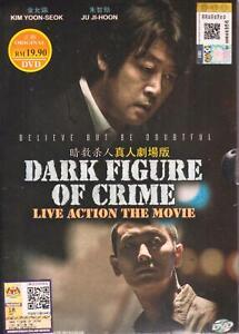 Details about Korean Movie DVD Dark Figure Of Crime (2018) English Subtitle  Free Shipping