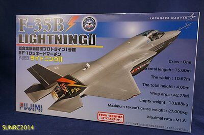 Fujimi 722245 BSK-2 1/72 F-35B LightningII STOLV