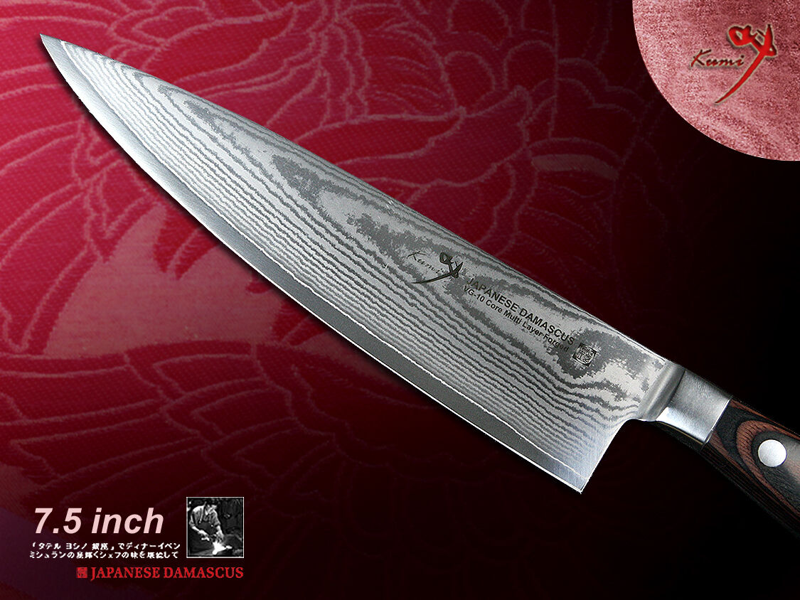 Japanese Damascus Steel Chef's Knife 7.5  Cutlery Full-Tang Wood Handle