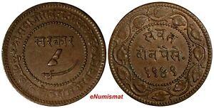 India-Princely-States-BARODA-Sayaji-Rao-III-Copper-1949-1892-2-Paisa-Y-32-2a