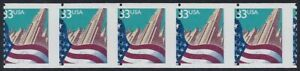 "3280 - 33c Misperf Strip 5""Flag And City"" Mint NH"
