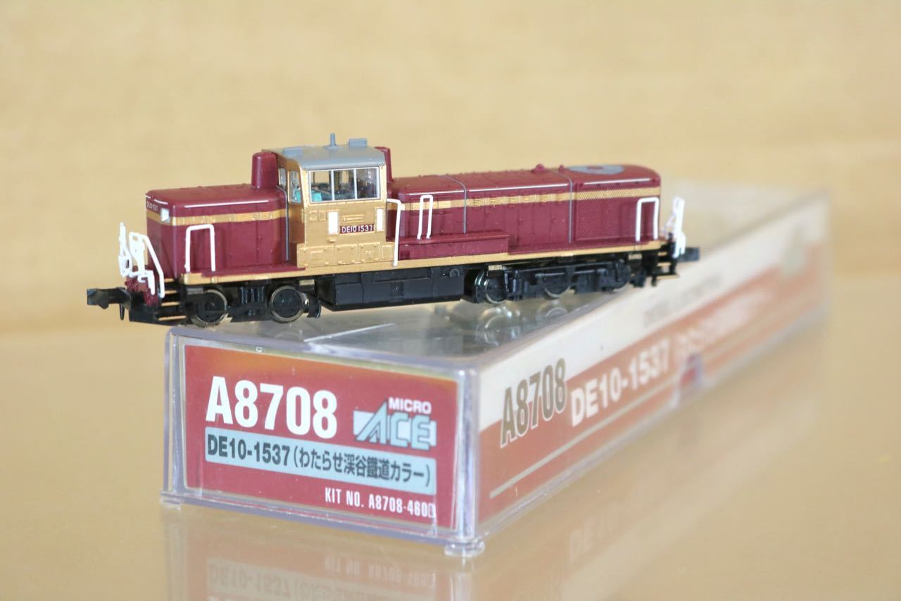 MICRO ACE A8708 N SCALE JR JNR CLASS DE10-1537 DIESEL LOCOMOTIVE MINT BOXED nr