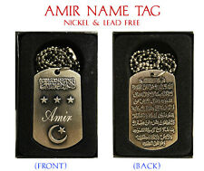 """AMIR"" Mens Arabic Name Necklace Tag - Birthday Wedding Ayatul Kursi Eid Gifts"