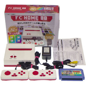 FC-HOMR-88-Console-DB-Cart-Famicom-Japan-Import-Boxed-Complete-Working-NTSC-J