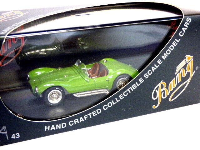 Bang Maserati A6 GCS Street 1953 (Green)