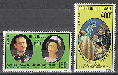 Angemessen Mali Nr. 571** Und 575** Queen Elizabeth Ii. / Silver Jubilee Senility VerzöGern