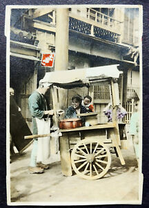 1914-Japan-NIKKO-BEFORE-THE-GREAT-WAR-Hand-Coloured-Japanese-Photographs