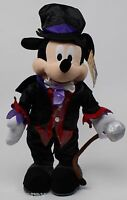 Disney Mickey Mouse Porch Greeter Dressed As A Magician 21 In Tall