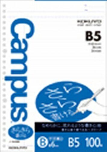 NEW Kokuyo Campus Loose Leaf Paper Smooth type B5 26 Holes Japan