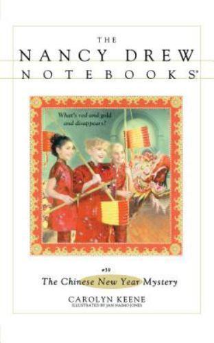 Carolyn Keene / Chinese New Year Mystery Nancy Drew Notebooks #39 2000