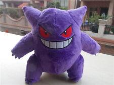 """New Pokemon 9"""" L Gengar Soft Plush Toy Doll Stuffed Dolls Kid Gifts"""