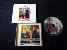 CD Soundtrack 2 Days In Paris Nouvelle Vague feat. Julie Delpy Bertrand Burgalat