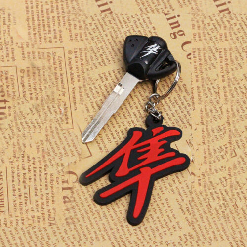 Motorcycle Keychain Blade Uncut Key fit For Suzuki Hayabusa gsx1300r GSXR1300