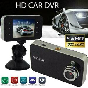 In-CAR-DVR-Compact-Camera-Full-HD-1080P-Recording-Dash-Cam-Camcorder-Motion-2019