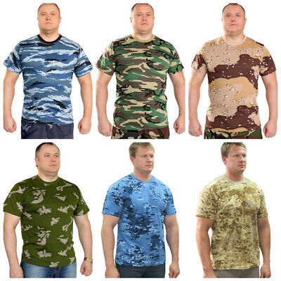 ⭐Mens Army Combat Tactical T Shirt Military Camouflage Long Sleeve Camo T-Shirts