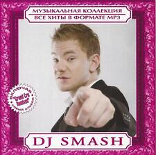 Russisch cd mp3  DJ SMASH