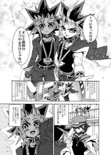 doujinshi Yami Yugi X Yugi SHOW hari Partner nante B5 28pages Yu-Gi-Oh