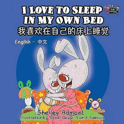 I Love to Sleep in My Own Bed: English Chinese Bilingual Edition by Shelley...